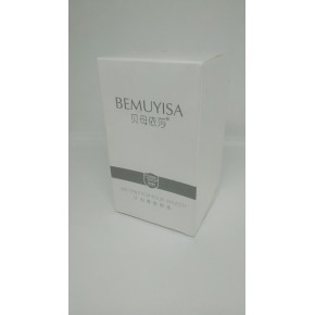 Bemuyisa cream for Eye Bags and Dark Circles