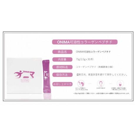 Onima Collagen Powder 30 sachet